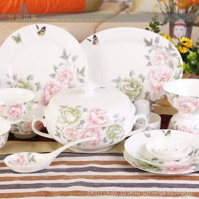 景德镇陶瓷器餐具厂家供应 56头粉彩手绘新品日用瓷 礼盒餐具外贸