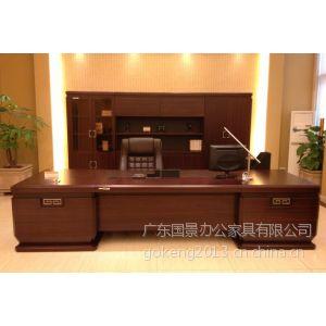 大庆办公家具厂家采购,银行实木办公桌椅配套,国景家具