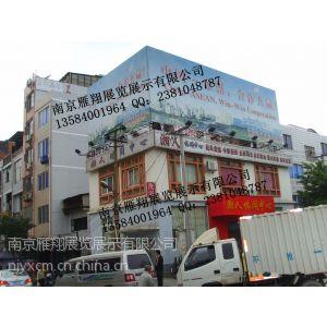 供应南京公司形象墙制作-南京发光字制作-南京吸塑灯箱制作