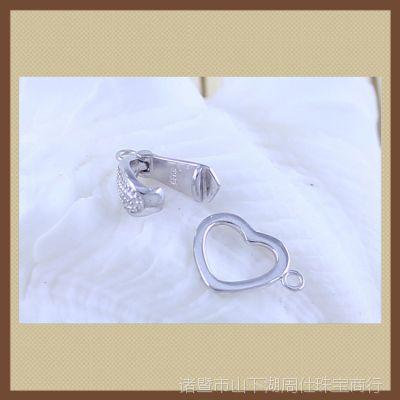 珍珠项链扣子925银项链扣子韩版时尚心形扣镀白金(防过敏)