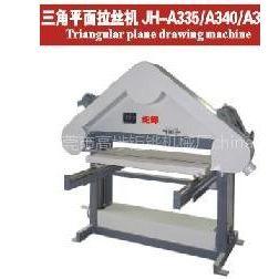 LaShi拉丝机,多功能拉丝机,板材拉丝机,输送拉丝机