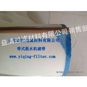 供应带式压榨脱水机滤布滤网滤带