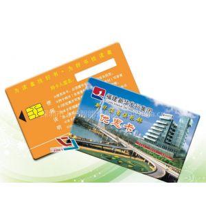 供应深圳制卡智能卡厂-低价供应IC智能卡、PVC社保卡医保卡