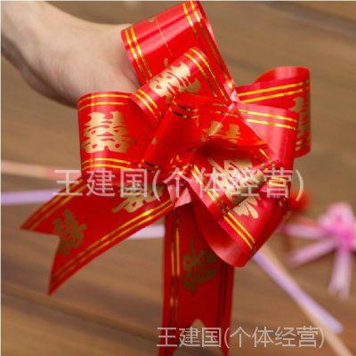 婚庆用品 礼品喜糖盒包装 婚车装饰 大号手拉花 5cm金边拉花