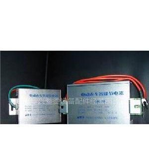 供应缝纫机节电设备衣车节电器