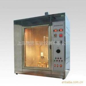 供应漏电起痕试验仪的参数,绝缘材料耐电痕化试验仪