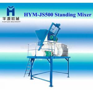 供应JS500强制式搅拌机 强制式搅拌机 混凝土搅拌机 双运转搅拌机