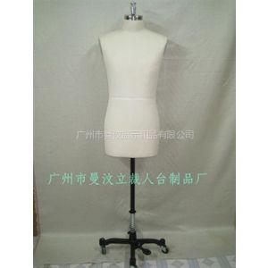 供应广州曼汶男板房模特可插针可伸缩肩打版制衣专用广东板房模特厂