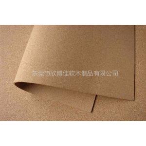 南宁 欣博佳供应软木板片材 950mmX640mm