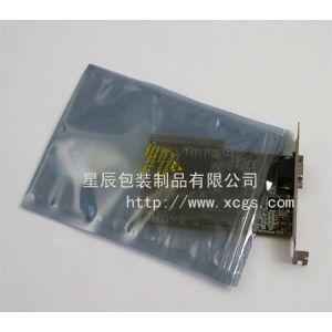 天津厂家直供防静电屏蔽袋蓝灰色抽真空复合包装袋