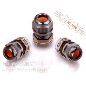 供应尼龙阻燃电缆接头规格,维依德品牌抗UV尼龙阻燃接头产品