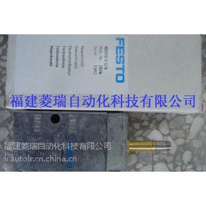 供应MOFH-3-1/4 FESTO代理7876电磁阀