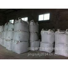 供应宏源冷压球团粘合剂HY-5型