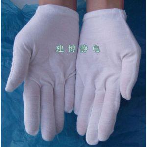 供应白色拉架棉手套 白手套 珠宝手套 防护手套 白色礼仪手套 纯棉手套
