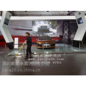 供应深圳会展清洁 深圳港澳车展保洁 深圳开荒清洁