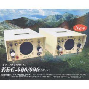 供应KEC-900负氧离子检测仪