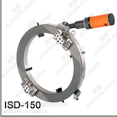 供应ISD-150外卡式切割坡口机价格