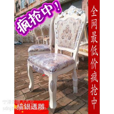 供应欧式餐椅田园韩式椅子