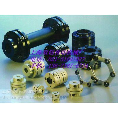 上海膜片联轴器制造,膜片联轴器制造,星型联轴器制造,梅花联轴器制造