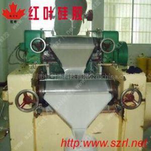 供应大件产品刷模 738模具硅胶矽利康