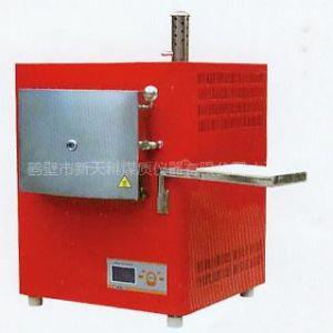 供应一体化马弗炉-煤质检测设备