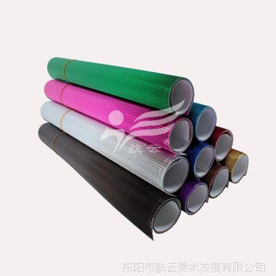 厂家直销 HYZ-762 金属瓦楞纸 彩色瓦楞纸 DIY美工
