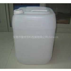 供应25L透明塑料桶