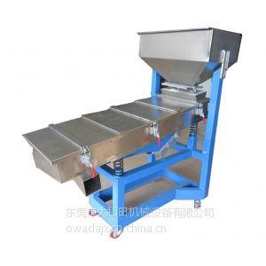 供应塑料自动筛选机,筛选机厂家,直线振动筛选机