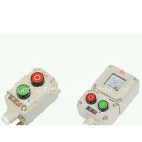 供应LA53系列防爆控制按钮(IIB)
