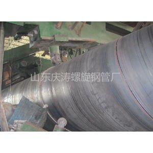 供应山东螺旋钢管厂