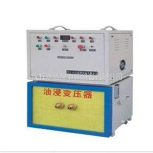 供应供应永达高频炉与高频淬火机厂家