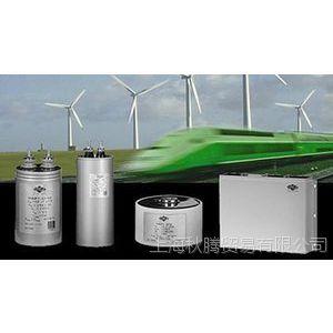 热卖西班牙LIFASA高温储存铝电解电容器