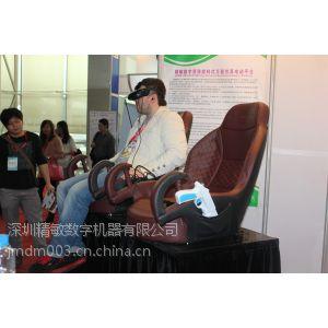 供应深圳精敏数字JMDM-9D漂移旋转式万能动感电动平台虚拟旅游影院