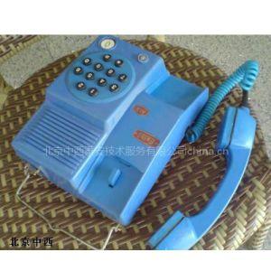 供应矿用本质安全型自动电话机