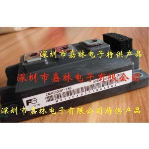 供应富士IGBT功率模块2MBI300P-140