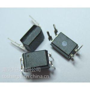 供应直插晶体管光耦型号SFH617A威世原装现货