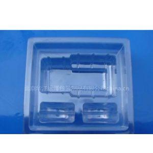 供应吸塑制品,吸塑包装制品厂家