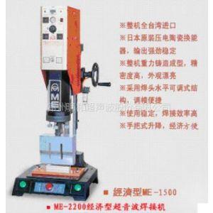供应供应常州超音波焊接机