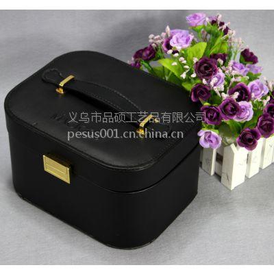 品硕供应 皮质珠宝盒 玉器手镯盒 项链首饰盒 可定做