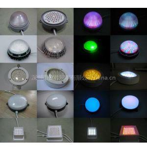 供应辽源LED点光源批发七彩数码LED白光点光源
