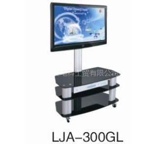 供应电视挂架/电视支架/液晶电视挂架