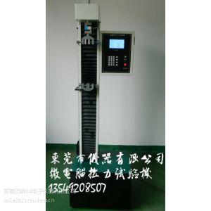 供应微电脑型拉力试验机仅售8000元