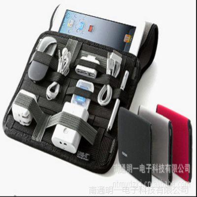 平板电脑全能旅行收纳板平板电脑10寸 手机壳镶钻 绕线器
