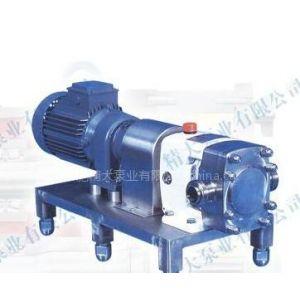 供应高粘度转子泵、不锈钢转子泵、食品输送泵
