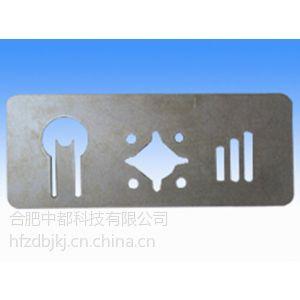 供应安徽冲压件,非标件加工生产