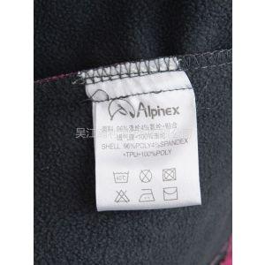 供应涤纶四面弹贴合摇粒绒(针织布、网眼布)