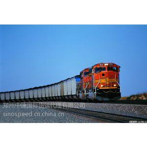 中国到欧洲铁路专线物流