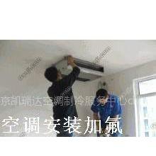 供应北京格力空调清洗空调保养