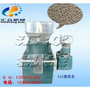 供应大型草粉加工压粒机|草料挤出机|高效率饲料颗粒机