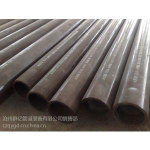 供应20# 碳钢管 无缝钢管 销售 碳钢无缝管